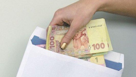 Заробітна плата у «конверті» - це тимчасове благо