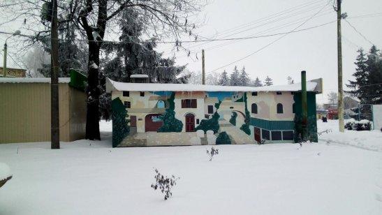 місто Помічна