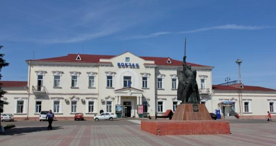 Привокзальна площа до 2017 року у місті Подільськ