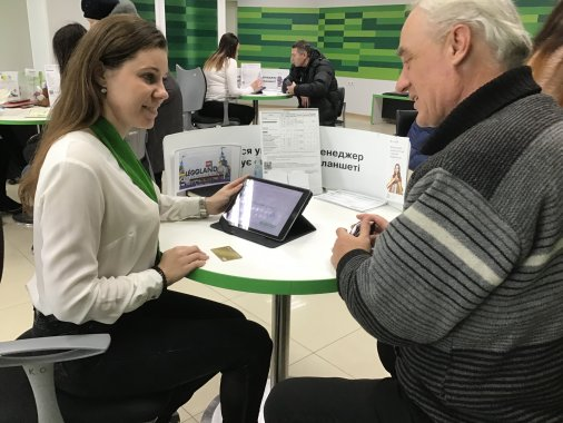 90 тисяч пенсіонерів Кіровоградщини обрали ПриватБанк