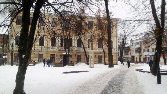 місто Вінниця