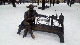 пам'ятник Григорію Артинову - вінницькому міському архітектору
