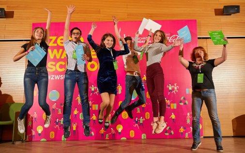 Zero Waste School: Школярів Кіровоградщини запрошують участі в еко-освітньому проекті