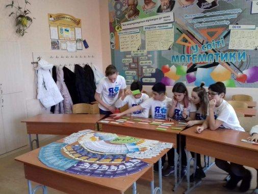 Safе online 2019: Всеукраїнська гра пройшла і у Кропивницькому