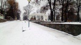 Парк Шодуара, Житомир