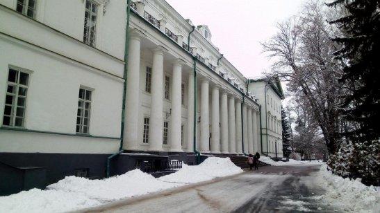Ніжинський державний університет імені Миколи Гоголя