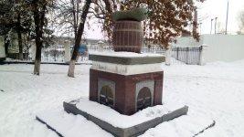 Пам'ятник ніжинському огірку