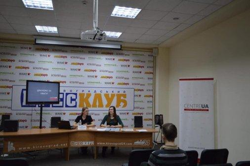 Вибори 2019. У Кропивницькому аналізували передвиборчі програми кандидатів