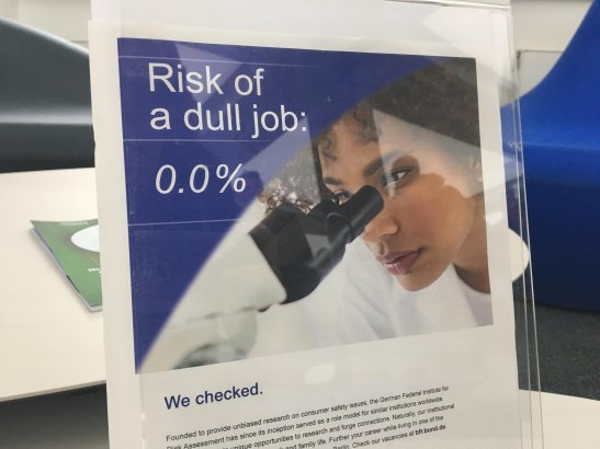 Ризик нудної роботи - 0,0% Ми перевіряли