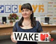 Наталя Матвійчук