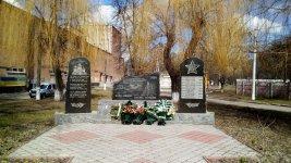 пам'ятник на честь загиблих в Афганістані, місто Знам'янка
