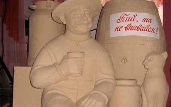 пам'ятник самогонному апарату у Черкасах