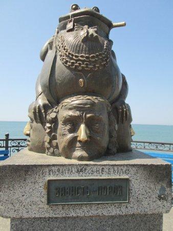 пам'ятник жадібності у Бердянську