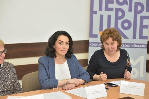 Захист прав споживачів: Гарантії Конституції та Угоди про асоціацію Україна-ЄС