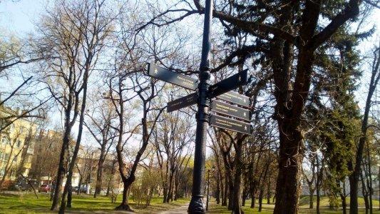 Легенди старого міста Чернігів. Частина перша: Знайомство з містом