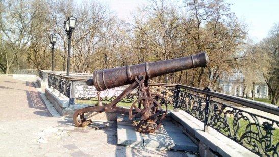 Чернігівський Вал (Дитинець)