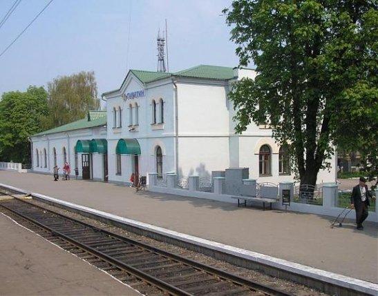 станція Пирятин - фото з сайту pyriatyn.org.ua