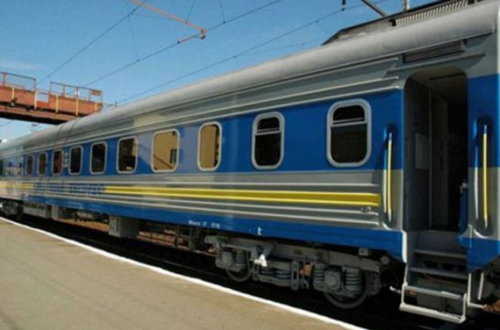 потяг Москва - Миколаїв - фото з сайту from-ua.com