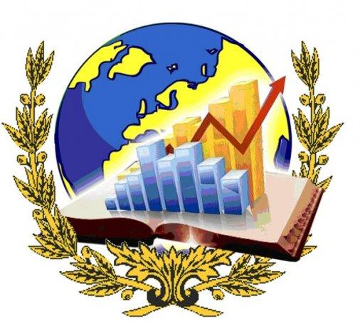 Предмет вивчення економічної теорії