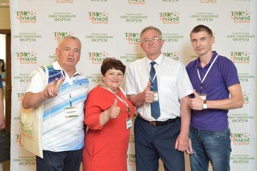Timetoinvest! Форум з енергоефективності пройшов у Кропивницькому