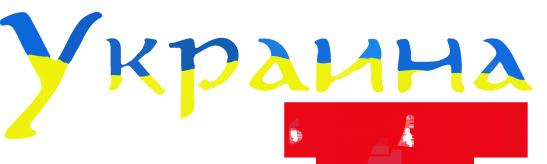 Логотип каналу Україна без грошей