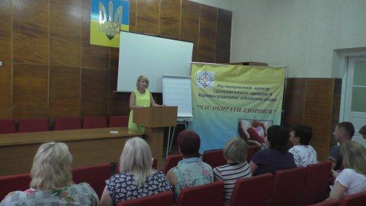 Грип: 64 летальних випадки в Україні, 10 – на Кіровоградщині