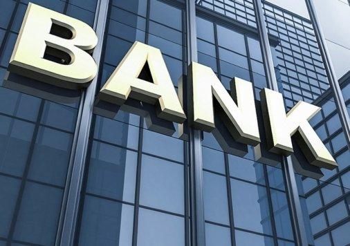 Банки. Банківська система України