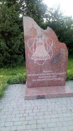пам'ятникліквідаторамаварії на Чорнобильсій АЕС