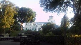 маєток Лопухіних-Демидових