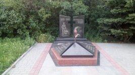 пам'ятник загиблим у Афганістані