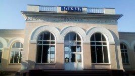 станція Корсунь