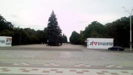 місто Кременчук