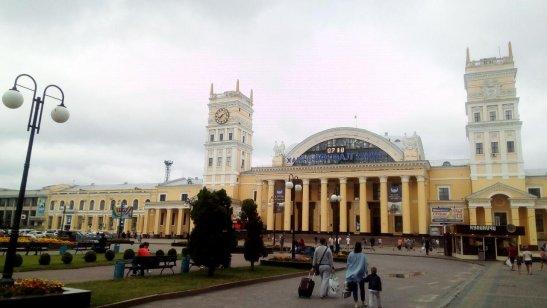 Південний вокзал міста Харків