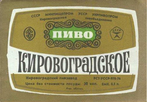 Андрей Флоренко - о пиве и о Дне Города