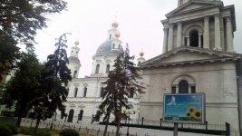 Успенський собор у місті Харків