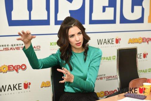 """""""WAKE UP: Час вчитися"""" - поради від Надії Кареліної"""