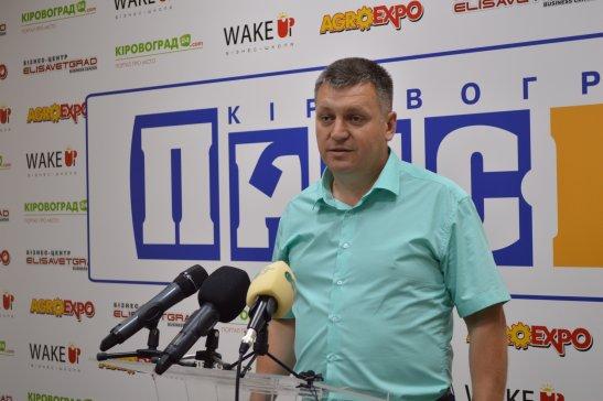 Володимир Зайченко