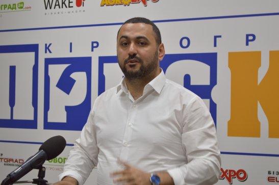 Тігран Хачатрян