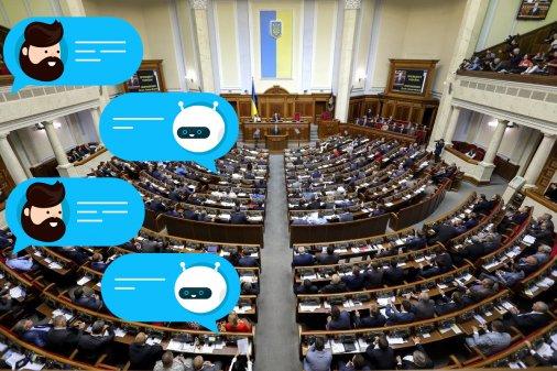 Помічник виборця допомагає слідкувати за роботою Верховної ради
