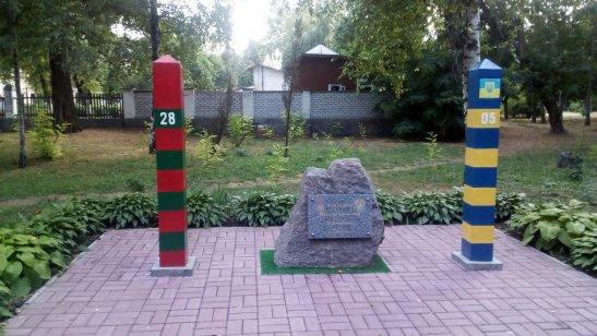Золотоноша, парк імені Тараса Шевченка