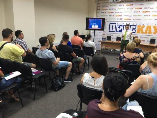 Кафе і ресторани Кропивницького запроваджують світову систему аналізу ризиків