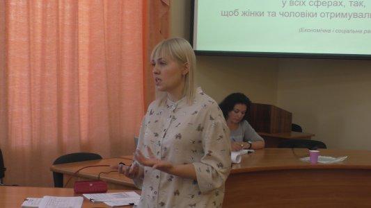 Основи ґендерно-орієнтованого бюджетування вивчали у Кропивницькому