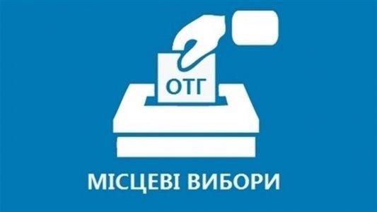 Виборчий процес стартуватиме у сільських радах Кіровоградщини