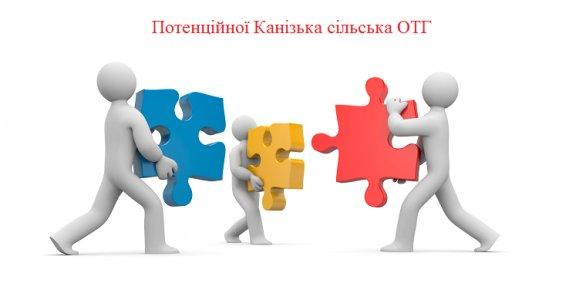 Ще одна об'єднана громада утворюється на Кіровоградщині
