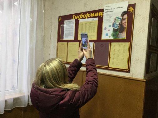 Студенти Олександрійського коледжу запровадили електронний студентський квиток