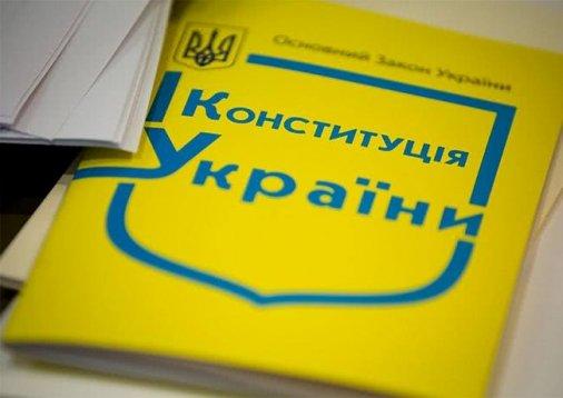 Проєкт змін до Конституції щодо децентралізації – демонтаж автономії місцевого самоврядування!