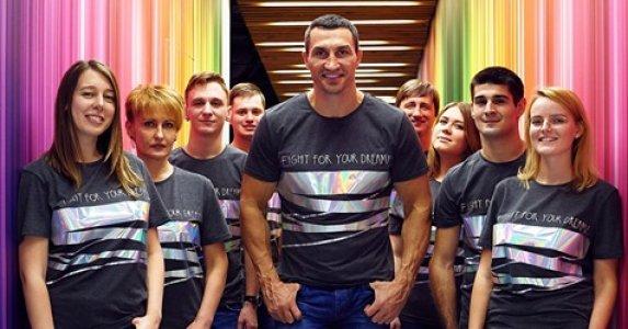 Мешканців Кіровоградщини запрошують до участі у проектах Klitschko Foundation