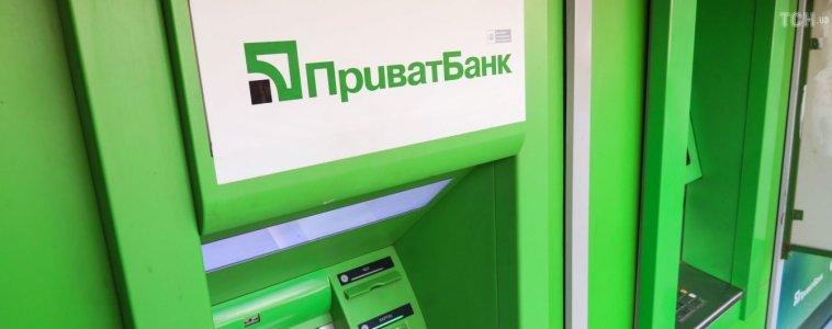 Цифрові ключі дозволять клієнтам банку вільно користуватися держпослугами зі смартфонів