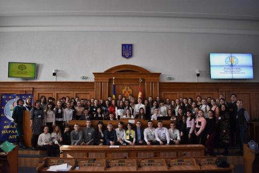 Лідери дитячого самоврядування зібралися на чергову сесію