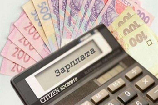 Хто на Кіровоградщині отримує 30 000 гривень заробітної плати?